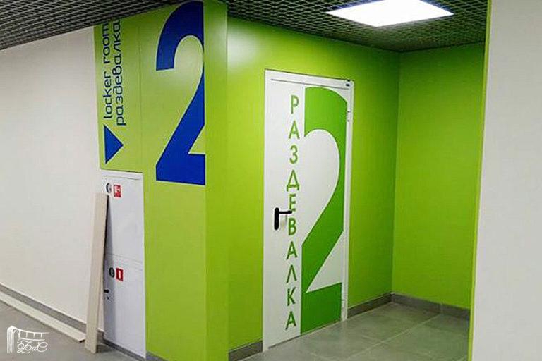 яркие цветные стеновые панели для водного стадиона в москве